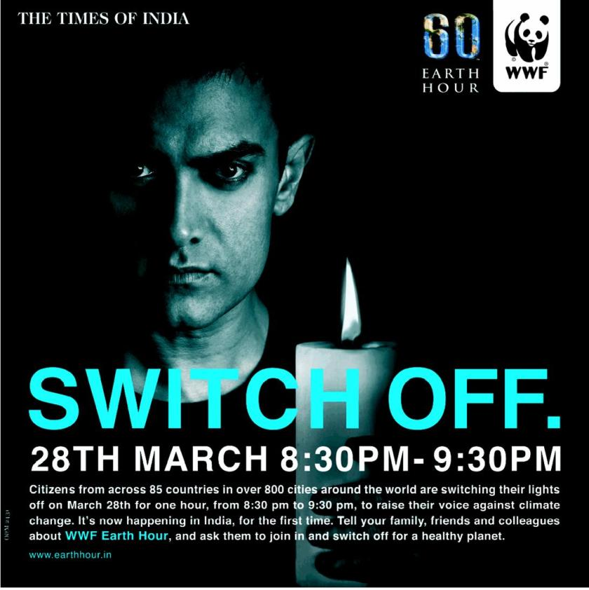Earth Hour :: Switch Off!